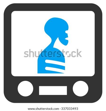 xray screening vector icon