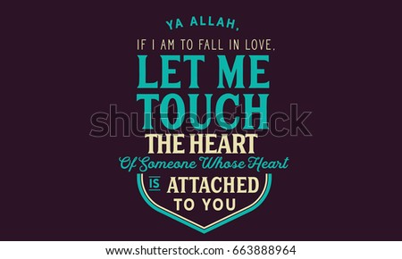 ya allah  if i am to fall in