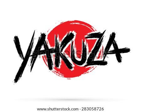 Yakuza text, graphic vector. On grunge cycle background. ストックフォト ©