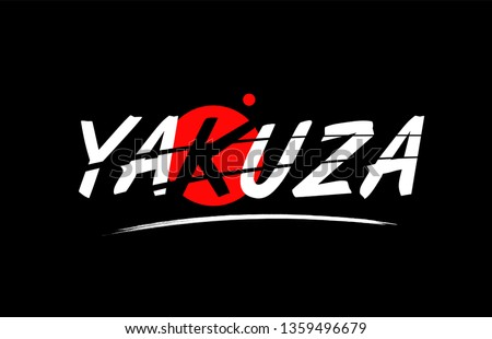 yakuza text word on black background with red circle suitable for card icon or typography logo design ストックフォト ©