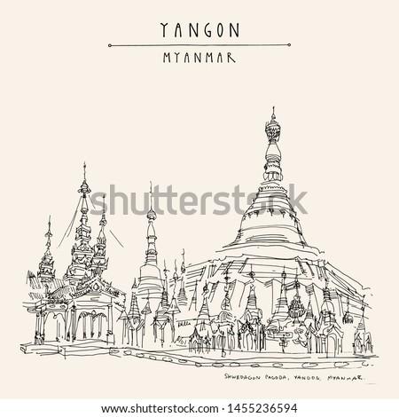 Yangon (Rangoon), Myanmar (Burma), Southeast Asia. Shwedagon pagoda, venerable ancient Buddhist temple. Hand drawn cityscape sketch. Travel art. Vintage artistic postcard template. Vector illustration Сток-фото ©