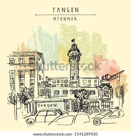 Yangon (Rangoon), Myanmar (Burma), Southeast Asia. The Central Fire Station on Sule Pagoda Road. Colonial architecture. Hand drawn cityscape sketch. Travel art. Vintage artistic EPS 10 vector postcard stock photo