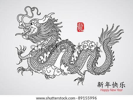 year of dragon vector