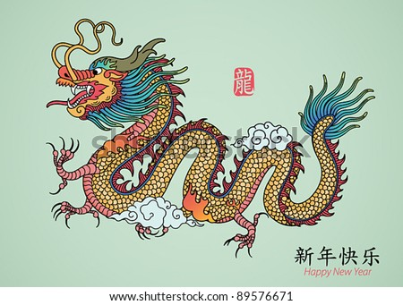 year of dragon vector