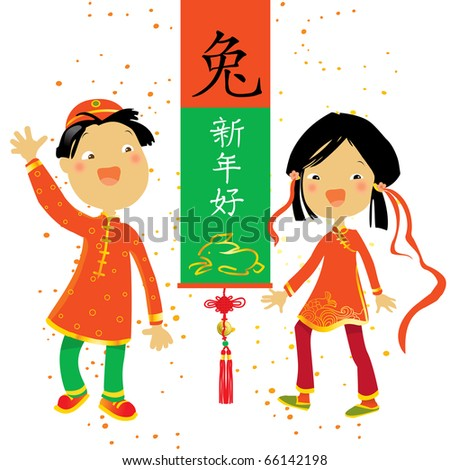 chinese new year essay in chinese