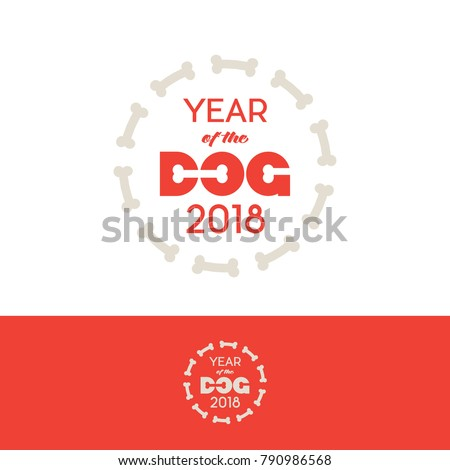 Year of the dog logo. 2018. Letters and bones. Decorative circle of bones. Pet products emblem.