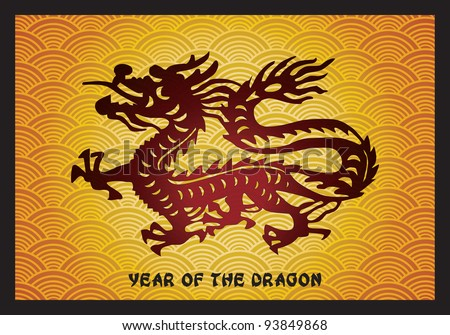 year of the dragon  2012  vector