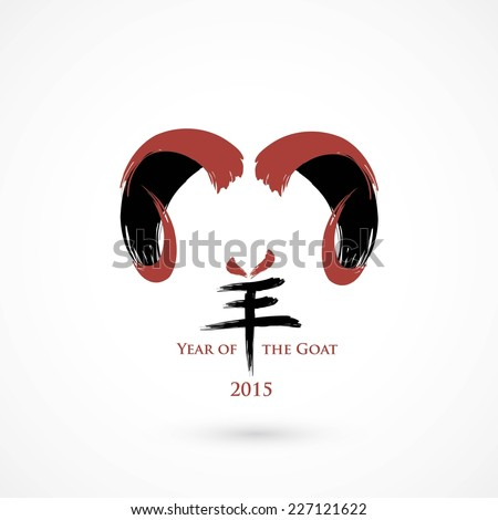 Year of the goat Chinese zodiac 2015 vector illustration