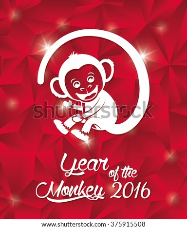 Year of the Monkey design  #375915508