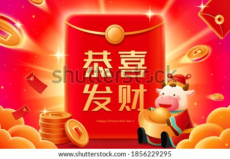 Year of the ox illustration designed with a big red envelope filled with money, and the wealth of God sitting next to it holding a big ingot, Chinese translation:  prosperous