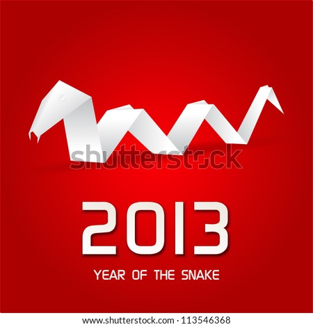 Year of the Snake design origami snake / New Year's Eve greeting card with  origami snake / 2013 Chinese Year of the Snake