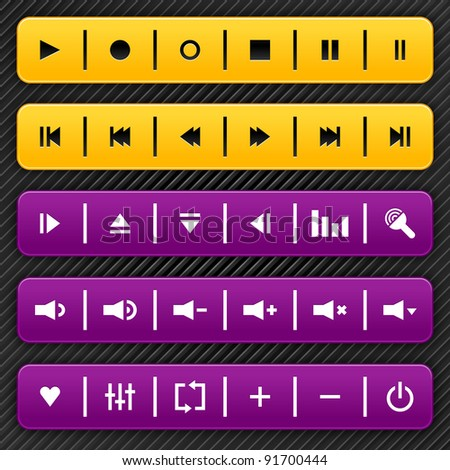 Yellow and violet media control navigation panel with drop shadow on gray and black strip background. This vector illustration created and saved in 10 eps