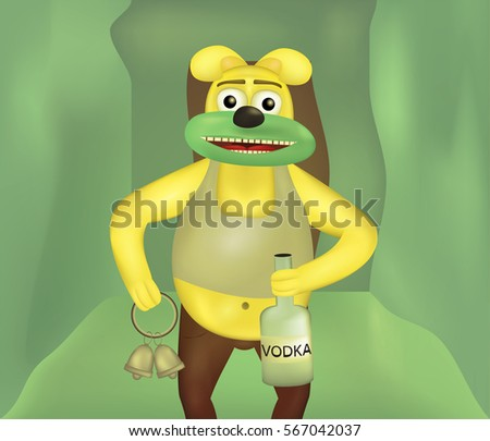 yellow animal with bells and