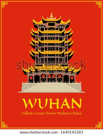 Yellow Crane Tower in Wuhan. One of the four great towers of China. This iconic building is one of the most celebrated landmarks in Wuhan. Famous tourist's landmark.