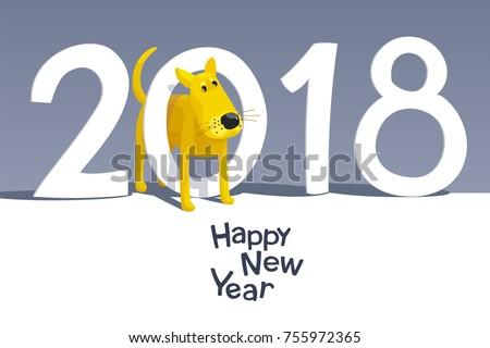 Yellow dog - Chinese zodiac symbol of the New Year 2018