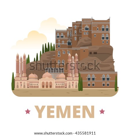 yemen country magnet design