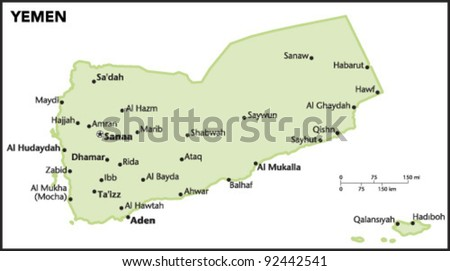 Yemen Country Map | Stock Images Page | Everypixel on greenland country map, soviet union country map, cyprus country map, kuala lumpur country map, vatican country map, burkina faso country map, u.s. country map, taliban country map, kyrgyzstan country map, republic of georgia country map, botswana country map, uzbekistan country map, mount everest country map, worldwide country map, british virgin islands country map, mesopotamia country map, dominica country map, persian gulf country map, turkmenistan country map, babylonia country map,