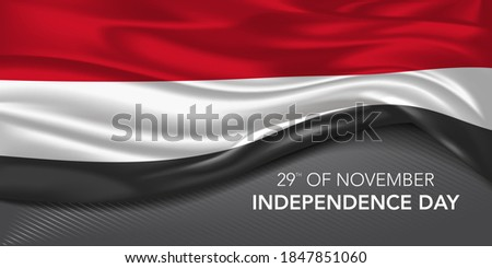 Yemen happy independence day greeting card, banner with template text vector illustration. Yemeni memorial holiday 29th of November design element with 3D flag with stripes