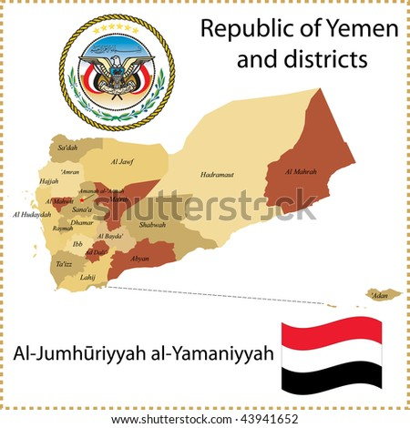 blank map of yemen. yemen map in the world.