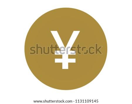 Yen Free Vector Art 32 Free Downloads