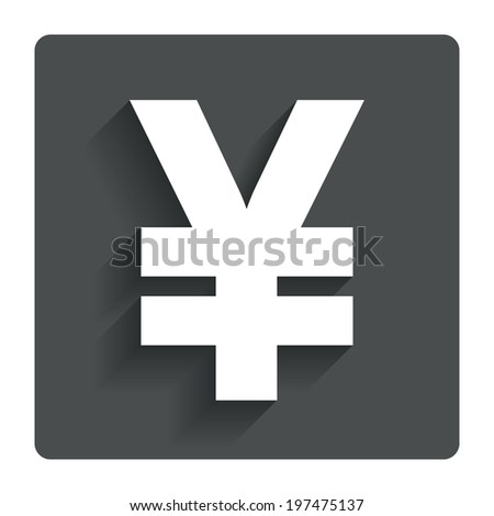 yen sign icon jpy currency
