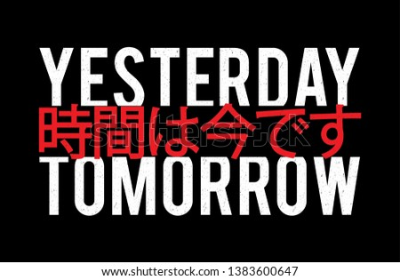 Yesterday, Time is Now (Japanese) Tomorrow Sliced Sport Slogan . Typography Slogan  T-shirt and apparels print graphic vector Varsity typography .