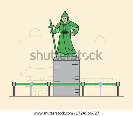 yi sun sin's statue in seoul