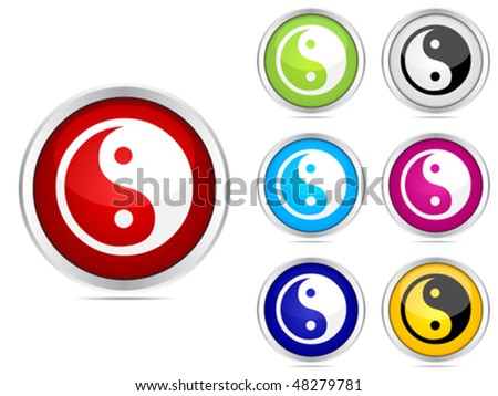 yin and yang - stock vector