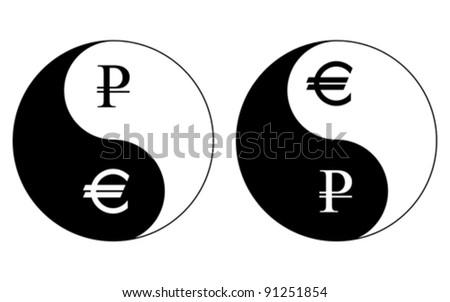Yin-Yang currency symbols, ruble-euro, vector