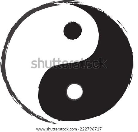 Yin Yang Symbool Download Gratis Vectorkunst En Andere