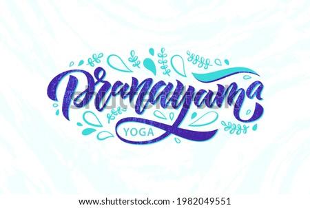 Yoga Breathing Exercises. Nadi shodhana Pranayama technique. Calligraphy inscription. Vector illustration for logotype, pocter, magasine, banner, t-shirt, flyer Photo stock ©