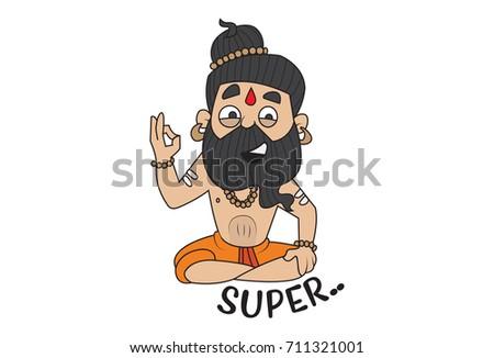 yoga guru baba ram dev  vector