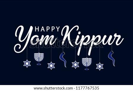 Yom kippur download free vector art stock graphics images yom kippur greeting card or background vector illustration m4hsunfo