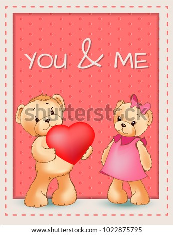 you and me happy valentines day