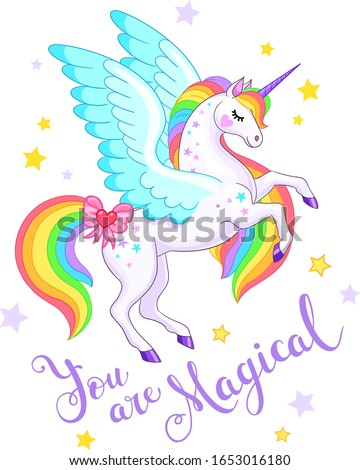 you are magical text vector