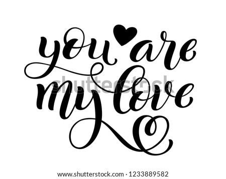 You are my love hand written lettering. Inspirational quote. Vector illustration