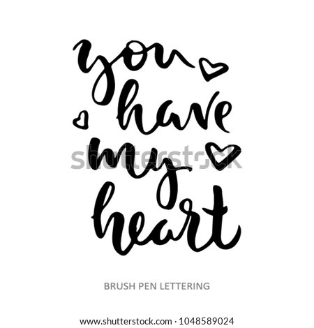you have my heart vector quote