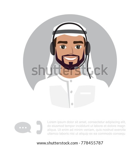 Young arabic Man With Headset Vector Character