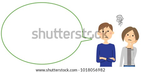 Young couple with blank text bubble,Balloon