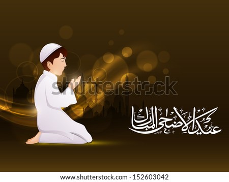 Young Muslim guy in traditional outfits on shiny abstract background with Arabic Islamic calligraphy of text Eid Al Azha or Eid Al Adha