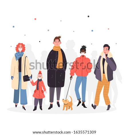 Young people get the virus, people in medical dressings, respirators, mask. Wuhan pneumonia illustration. Corona virus attacks! A crowd of people on the street. Vector in flat style.