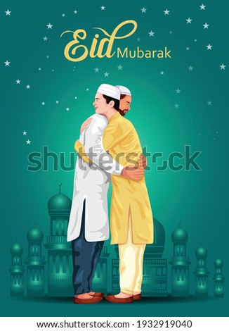 Young Religious Muslim People wishing each other on occasion of Eid. vector illustration