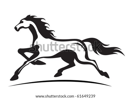 young stallion running
