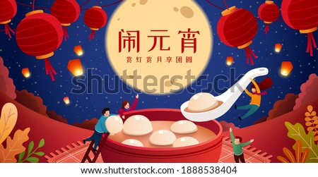 Yuanxiao banner, concept of the end of Chinese new year. Asian family eating rice ball soup under the moon and lanterns. Translation: Lantern festival, Enjoy the holiday with family