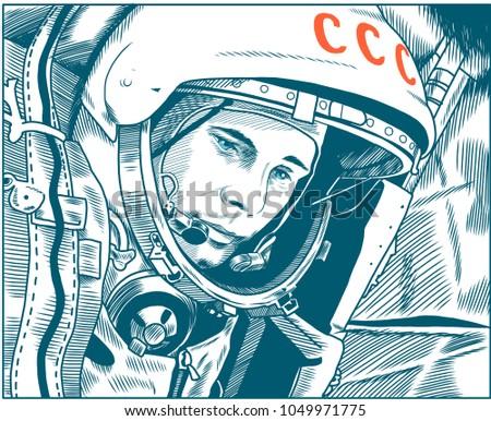 yuri gagarin  a soviet pilot