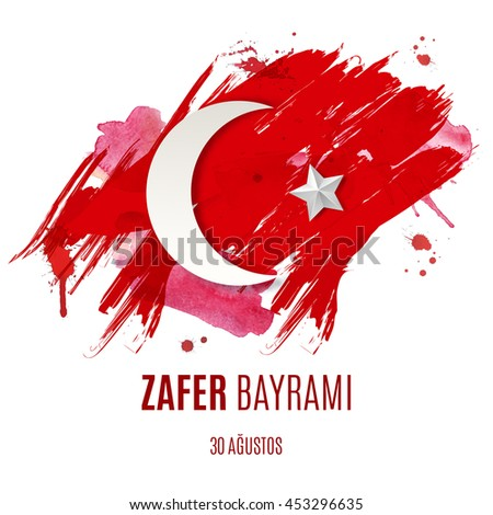 Zafer bayrami - 30 august festive vector background. Celebration republic of Turkey