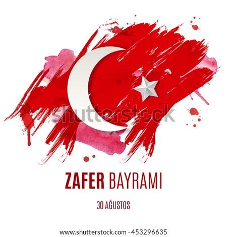 Zafer bayrami - 30 august festive vector background. Celebration republic of Turkey
