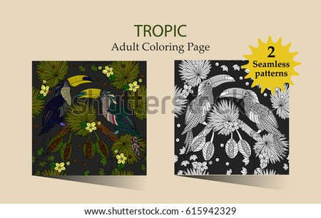 Zen and Anti stress - Coloring pages for adults. Seamless vector patterns with a pair of tropical toucans and palm leaves.