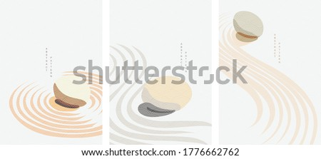 Zen garden with Japanese wave pattern vector. Stone and sparkle sand in Japanese style.Garden decor layout design. Stock fotó ©