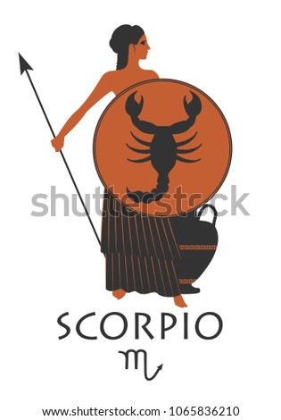 zodiac in the style of ancient